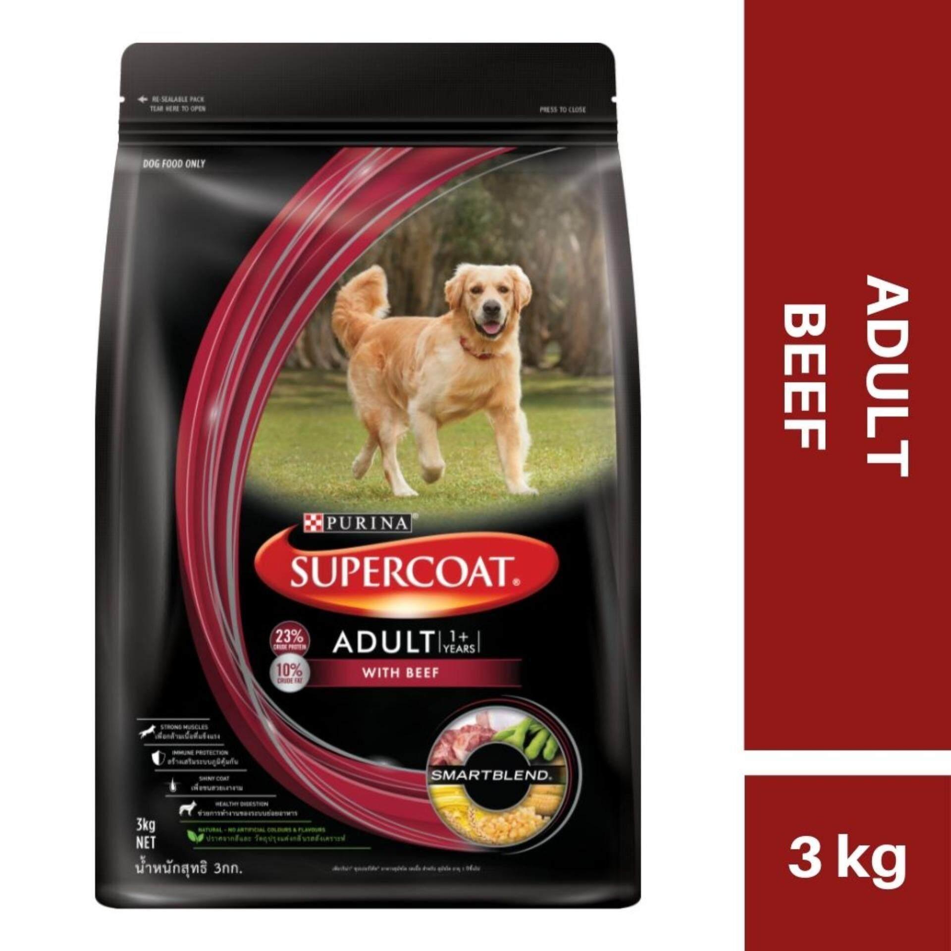 SUPERCOAT ADULT DOG FOOD Beef 3kg - Pet Food/ Dry Dog Food/ Makanan Anjing