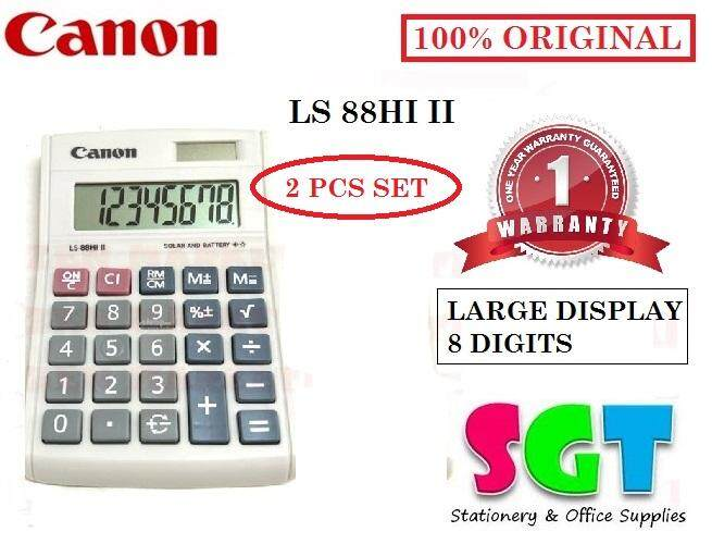 Canon Calculator 8 Digits LS-88HI III (2pcs/Set)
