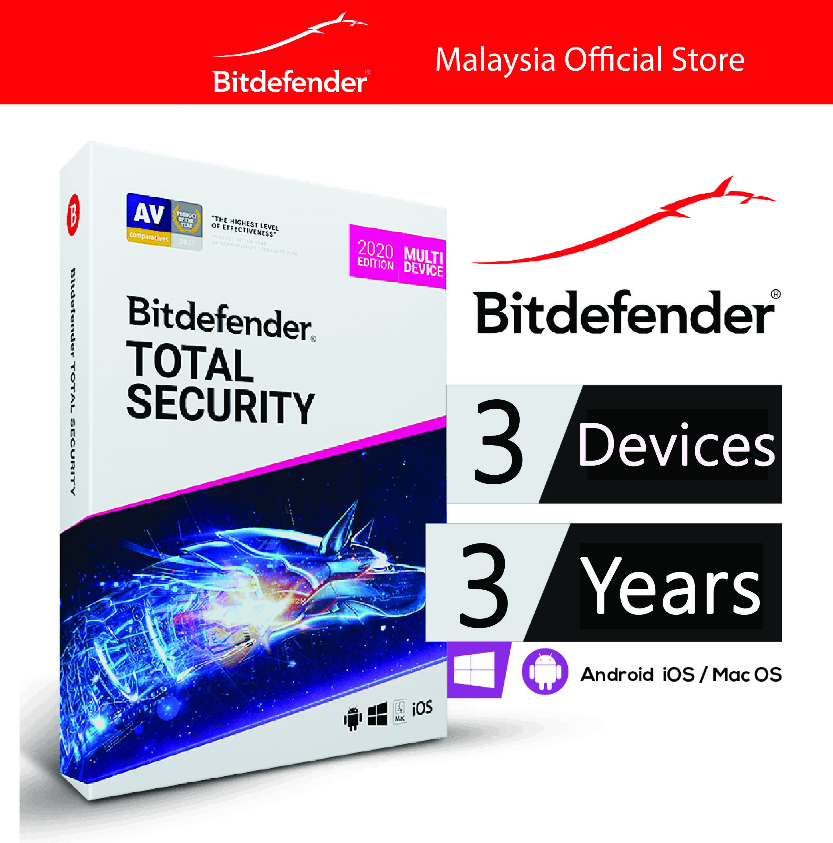 BitDefender Total Security Multi Device - 3 Devices 3 Years