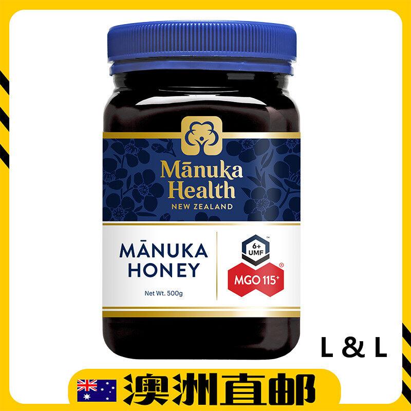[Pre Order] Manuka Health MGO115+ UMF6 Manuka Honey 500g (Made in New Zealand)