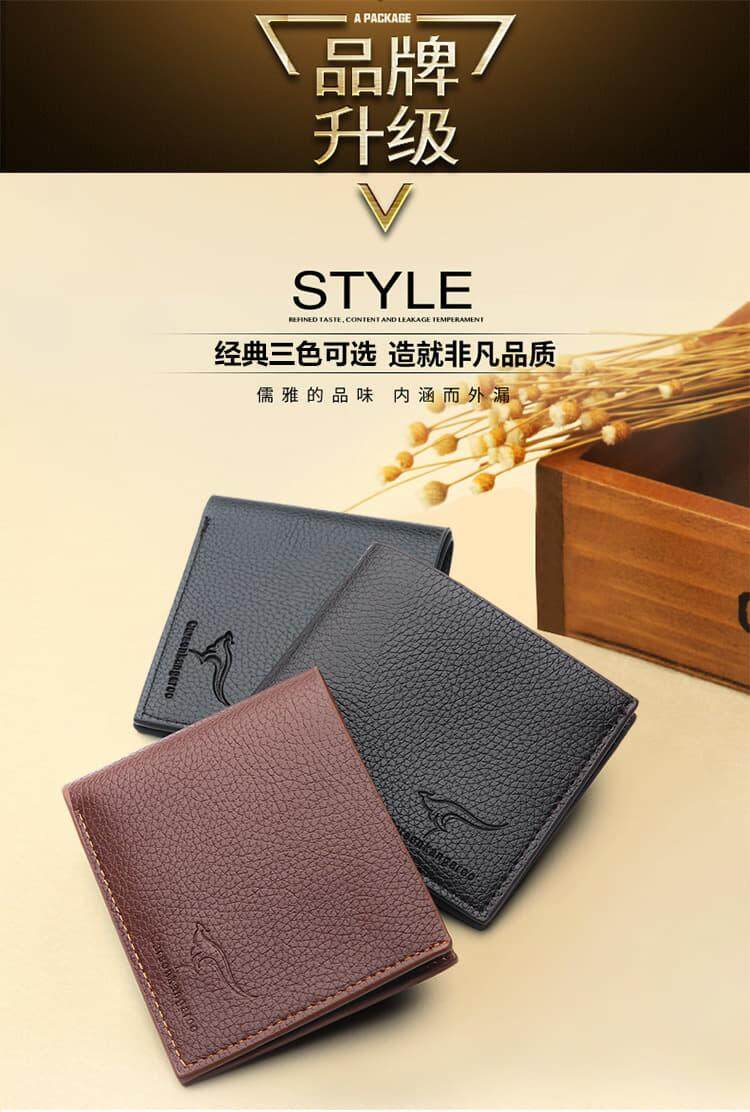 [READY STOCK] 2019 Korean Series Men's Wallet Bi-Fold Fengshui Wallet Euro Italy Designer Best Father's Day Gift Clutch Card Coins Cash Slot With Zip Portable Hand Carry Bag Luxury Top Material Genuine Leather Halal Dompet Kulit