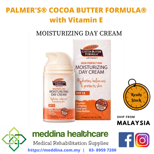 Palmer's, Cocoa Butter Formula, Skin Perfecting, Moisturizing Day Cream, SPF 15 Broad Spectrum, 2.7 oz (75 ml)