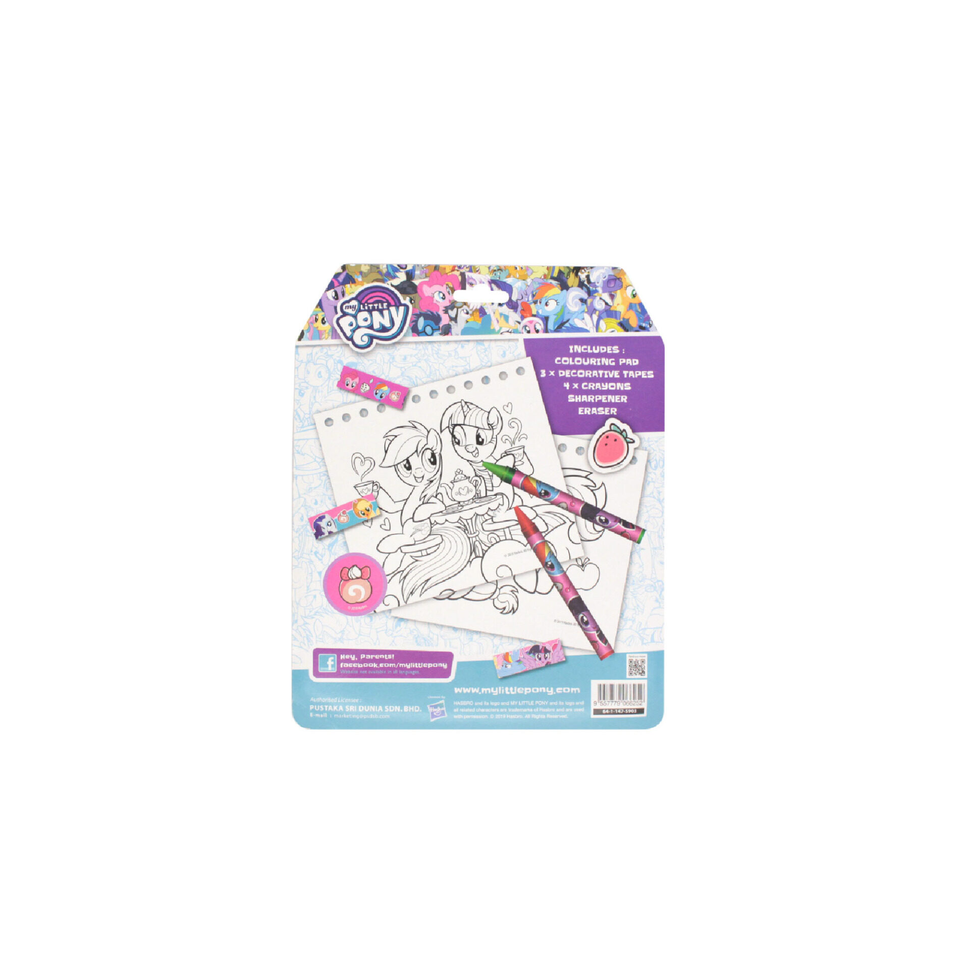 My Little Pony 5 in 1 Fun Activity Set With Crayons Colouring Pad Decorative Tapes Sharperner Eraser