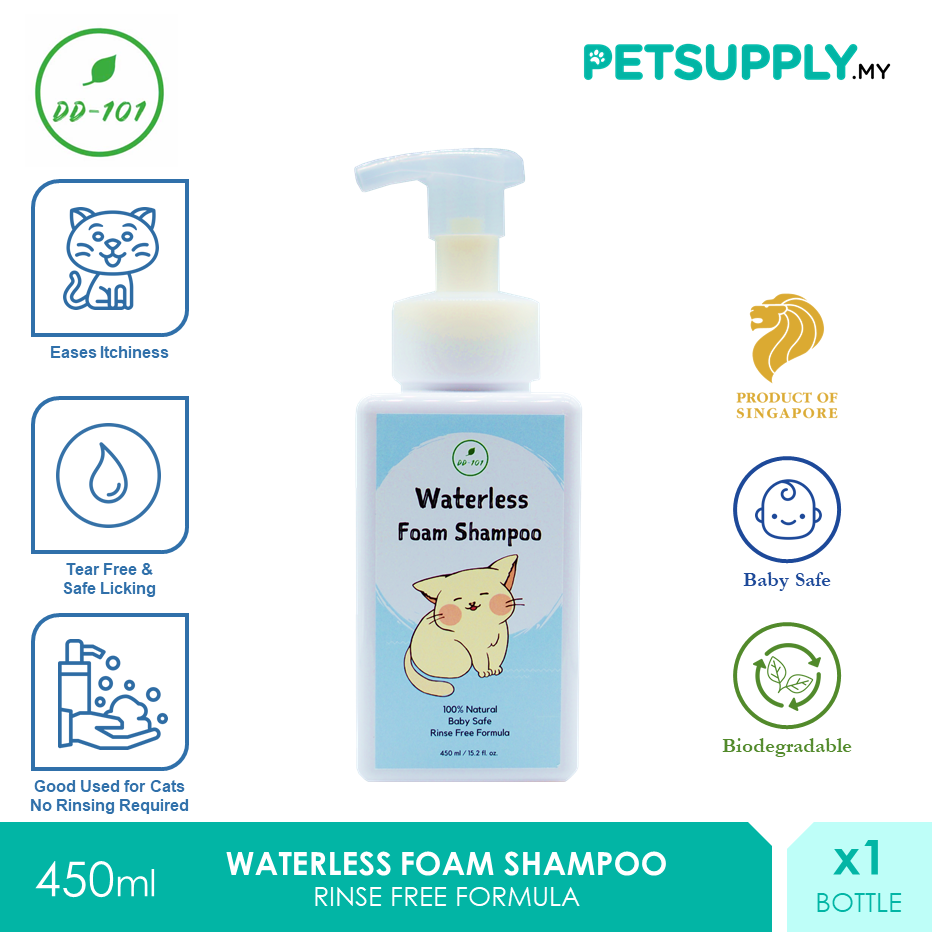 DD101 Waterless Pet Foam Shampoo 450ml [Cat Dog Syampu Kucing Anjing - Petsupply.my]