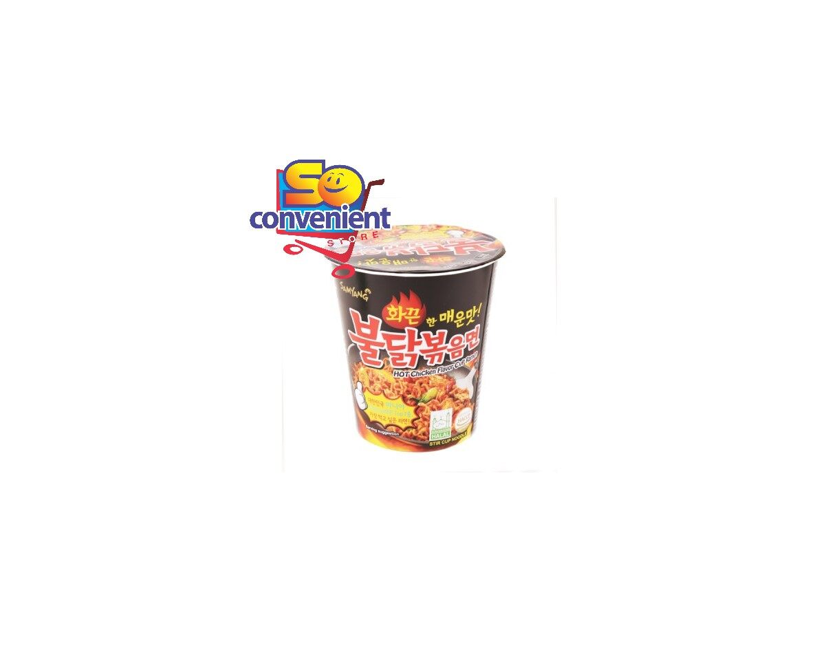 Samyang (Halal) Original Hot Chicken Cup Ramen 70G