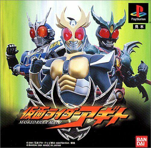 PS1 Kamen Rider Agito (Japan)