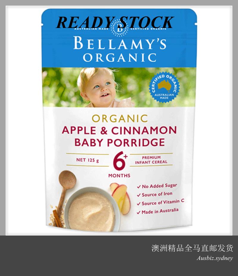 [Ready Stock EXP: 02/2021yr] Bellamys Organic Baby Food Apple Cinnamon Porridge 6+ 125g (Made in Australia)