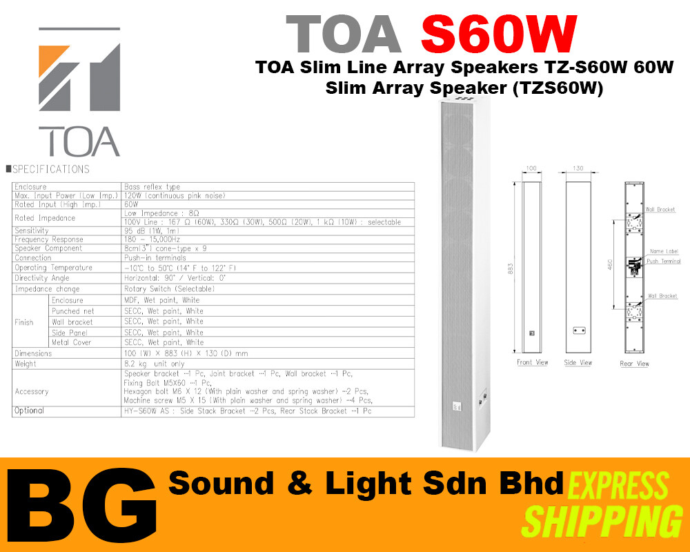 [SHIP OUT EVERYDAY]TOA Slim Line Array Speakers TZ-S60W 60W Slim Array Speaker (TZS60W)