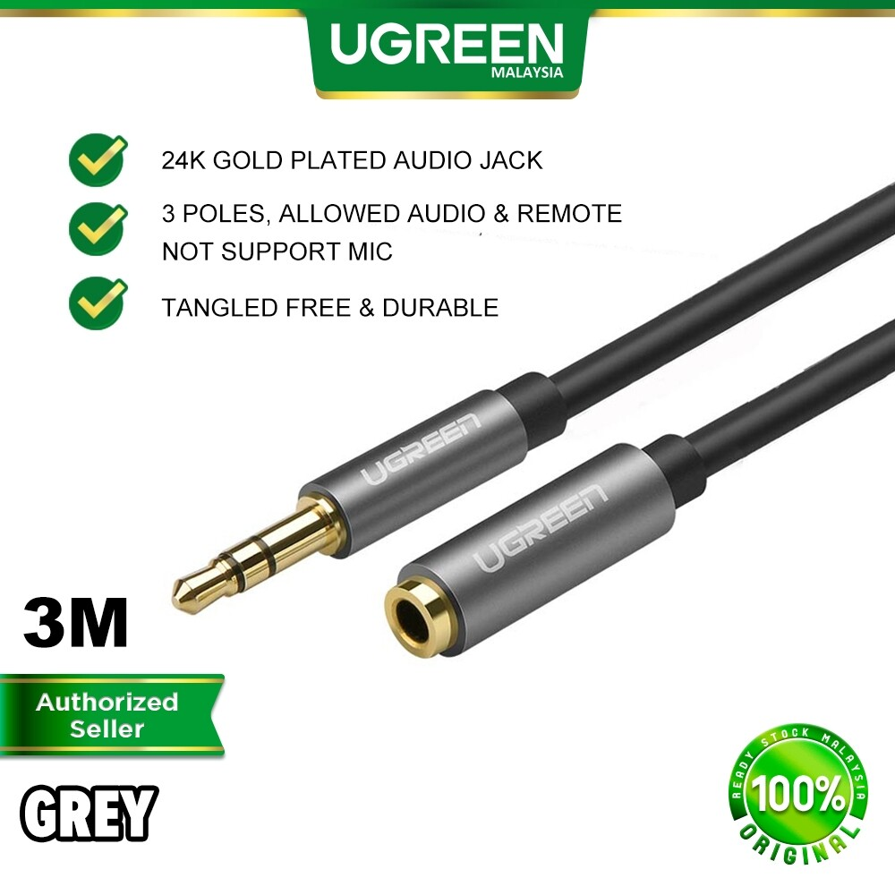 UGREEN Headphone Extension Aux Cable 3.5mm Audio Male to Female Stereo Converter Adapter Wire Gold Plated Cord Apple iPhone iPad Samsung Huawei Oppo Vivo Realme PC Laptop Media Player Smartphone Headset Tablet Amplifier MP3 MP4 Car Audio 1 2 3 Meter