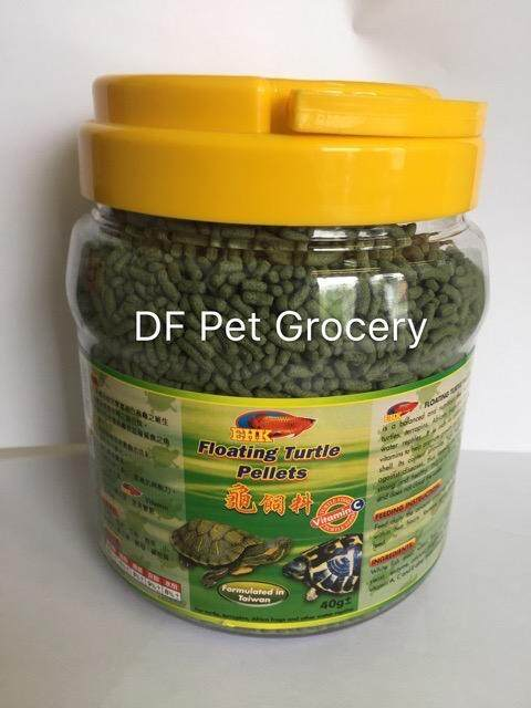 EHK / BETTAS Floating Turtle Pellets 500gm  - Turtle Food