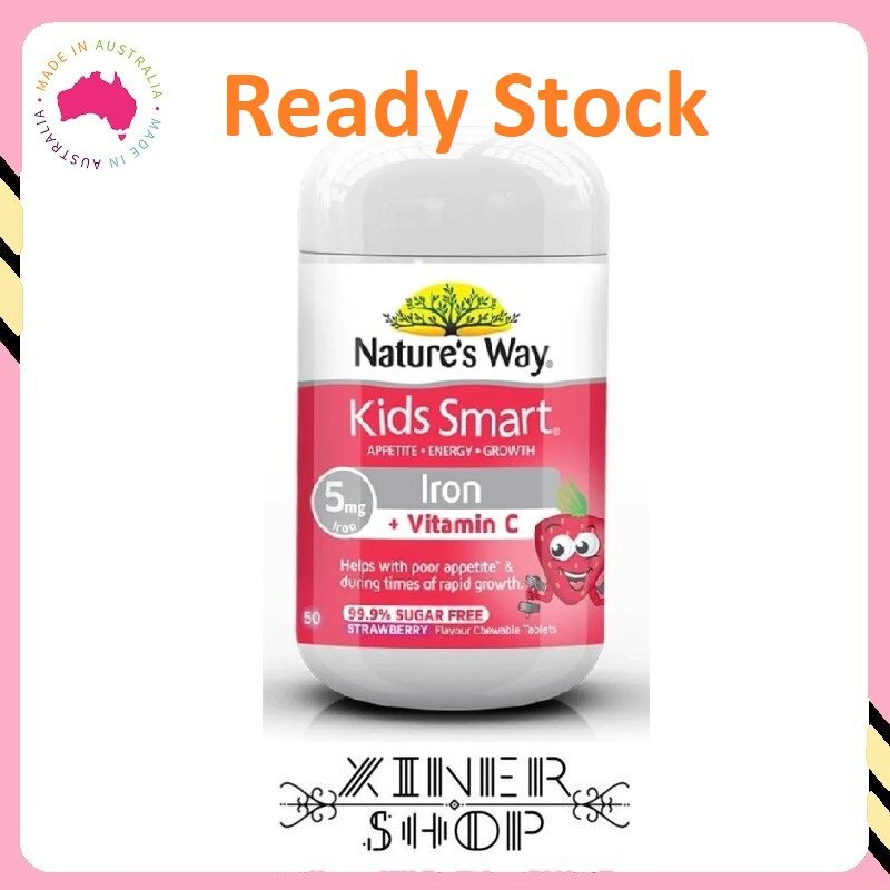 [Ready Stock] Nature's Way Kids Smart Iron Chewable ( 50 Tablets ) (Made In Australia)