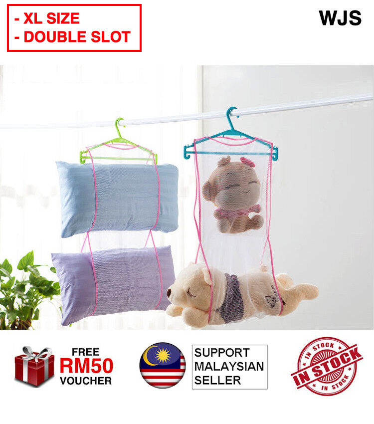 (EXTRA LARGE SIZE) WJS Pillow Sun Drying Hanger Net Bag Pillow Netting Pillow Dryer Doll Drying Net Drying Bag Cushion Wardrobe Hanging Storage Bag PINK BLUE WHITE [FREE RM 50 VOUCHER]