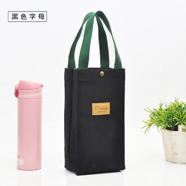 (Ready Stock in Selangor) Tumbler Holder Pouch Bag