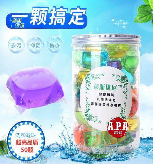 Laundry Liquid Colorful Tablets Laundry Cleaning Capsules