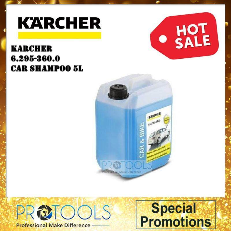 KARCHER  CAR SHAMPOO BOTTLE (5L)