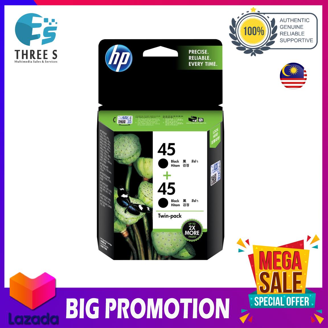 HP 45 Black Twin Pack Ink Cartridge