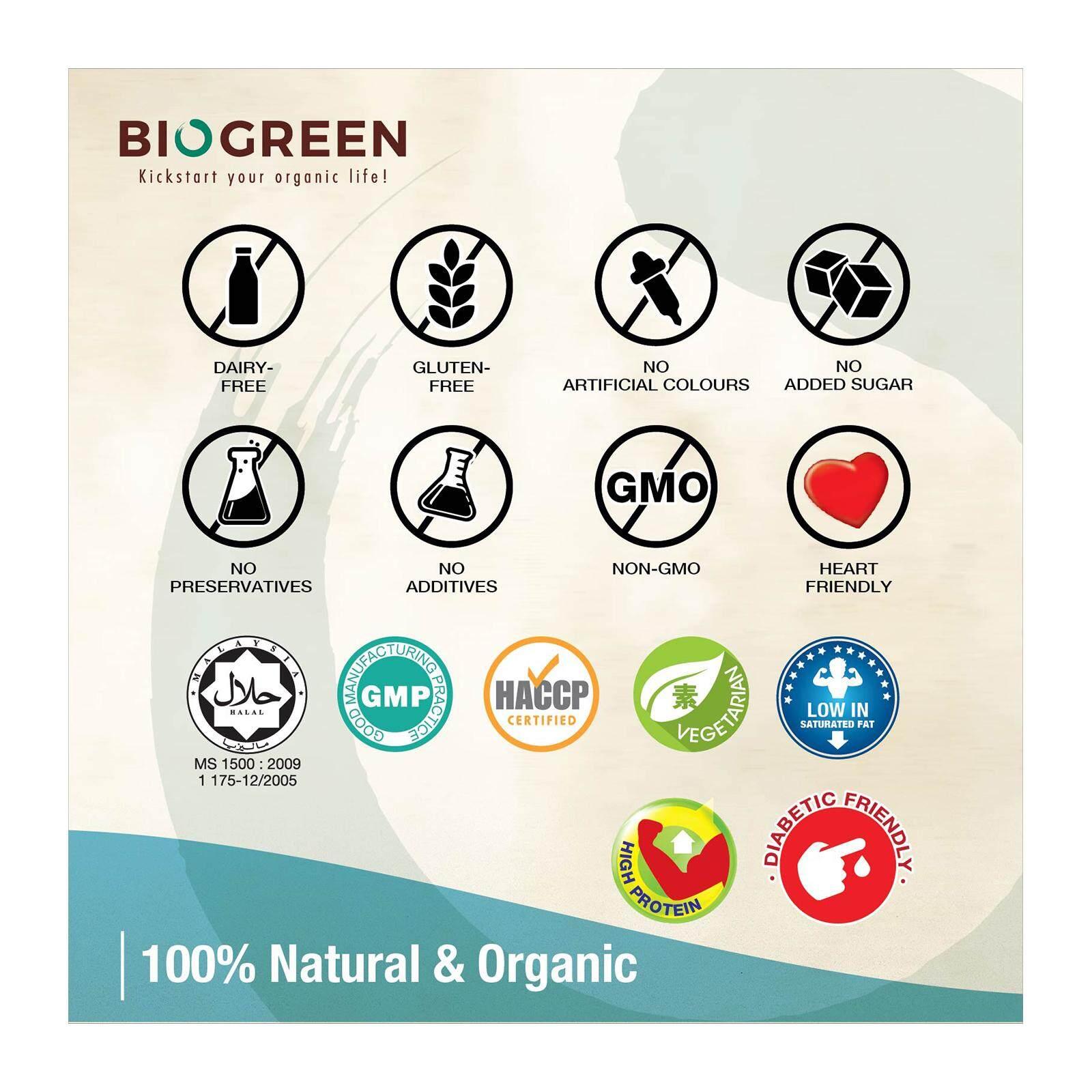 BIOGREEN - Five Grain Oatmilk Energy (850g) -5 Grain