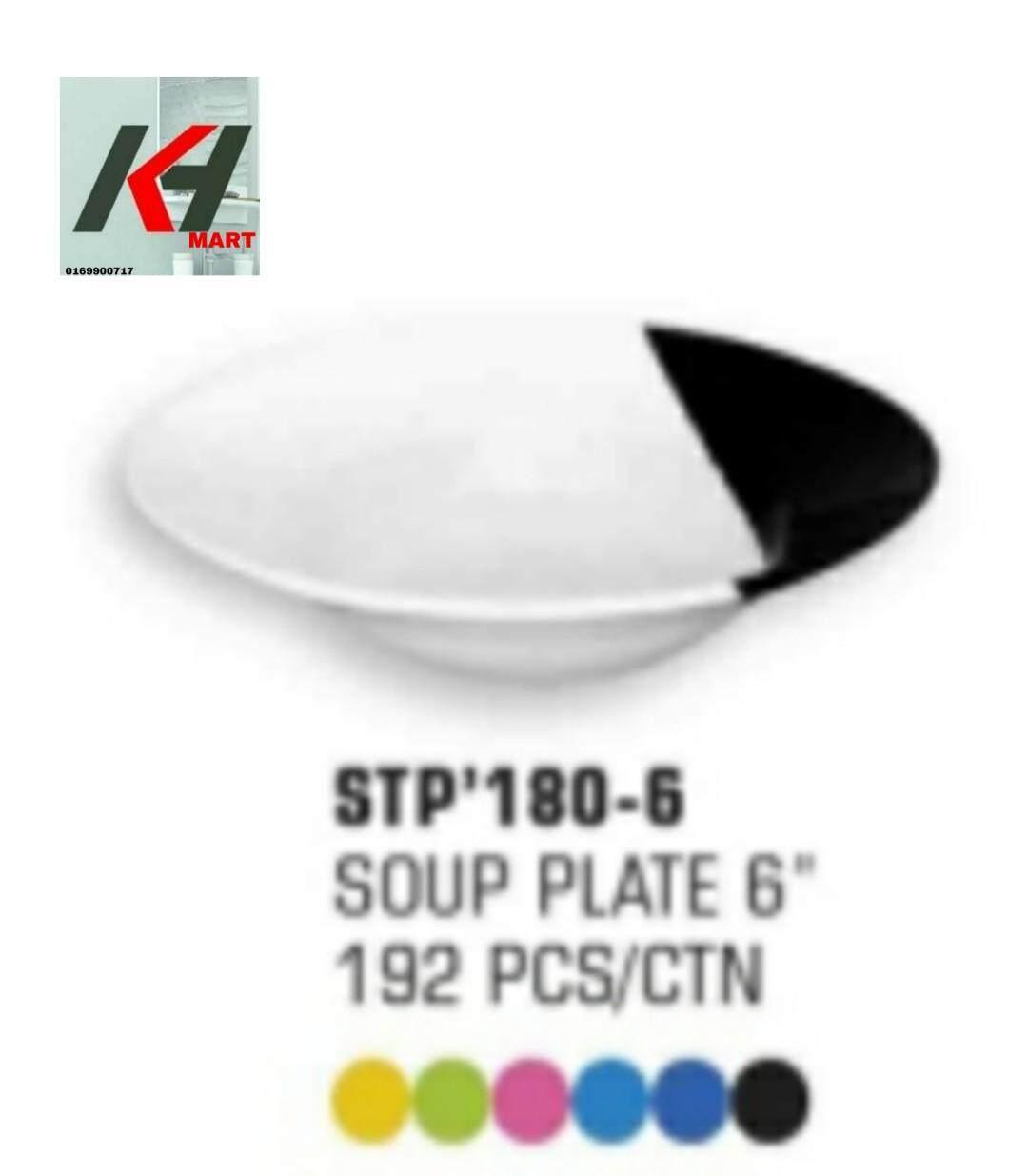 MELAMINE / MILAMINE TWO TONE SOUP PLATE 6    1 PCS READY STOCK