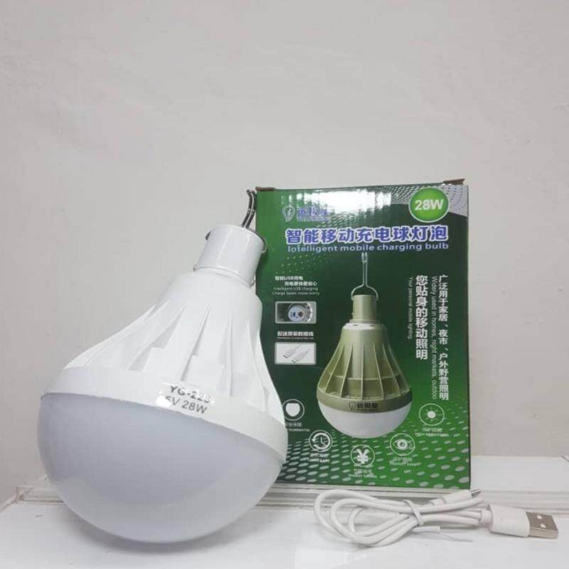 New Pasar Malam Intelligent Mobile Charging Bulb 28 WATT