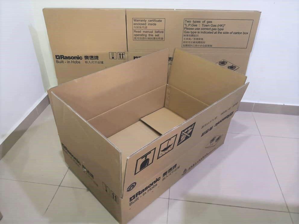 5pcs Printed Carton Boxes (L852 X W538 X H216mm)