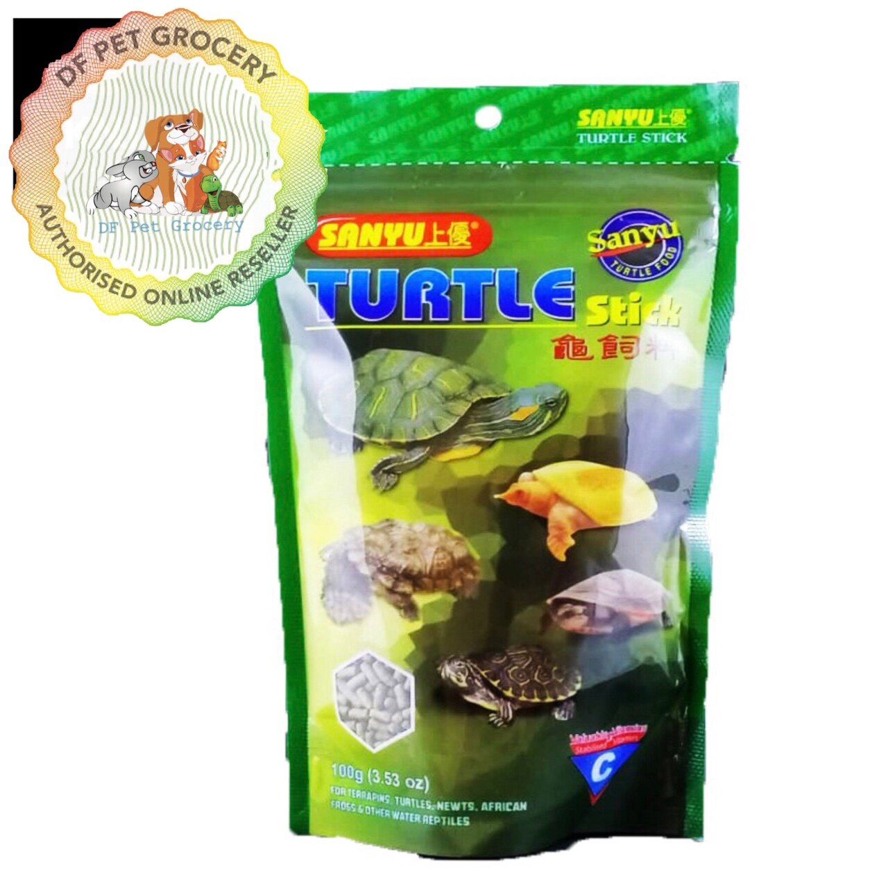 Sanyu Turtle stick 100g - Turtle Food - Makanan Kura - Kura dan Katak FF-746