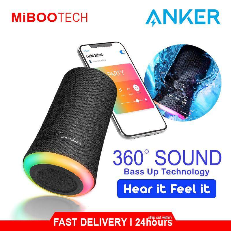 [Miboo] Anker Soundcore Flare Portable 360' Bluetooth Speaker Bass Ambient (Anker 1Year Warranty)