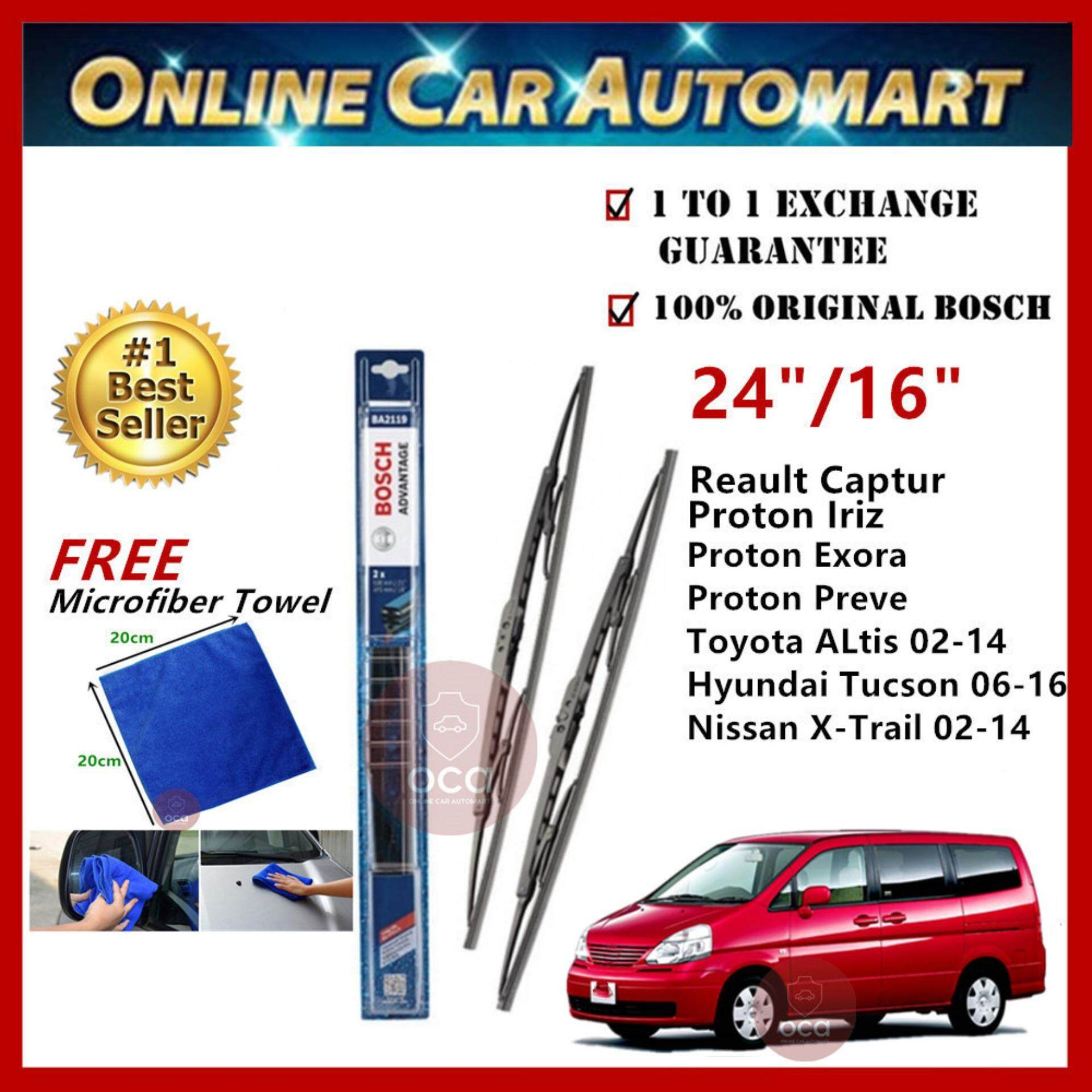 Nissan Serena c24 2.0 - Bosch Advantage Wiper Blade (Set) - Compatible only with U-Hook Type - 14 inch & 26 inch