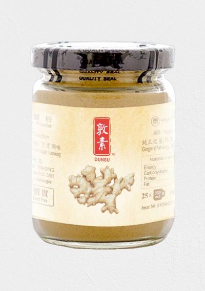 100 % Pure DunSu Ginger powder from Bentong, Pahang.