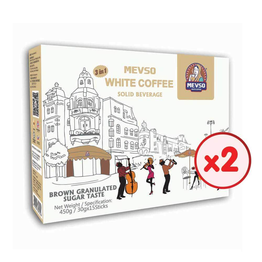 MEVSO 3 in 1 White Coffee - Brown Sugar (30g x 15 Sticks x 2 Boxes)