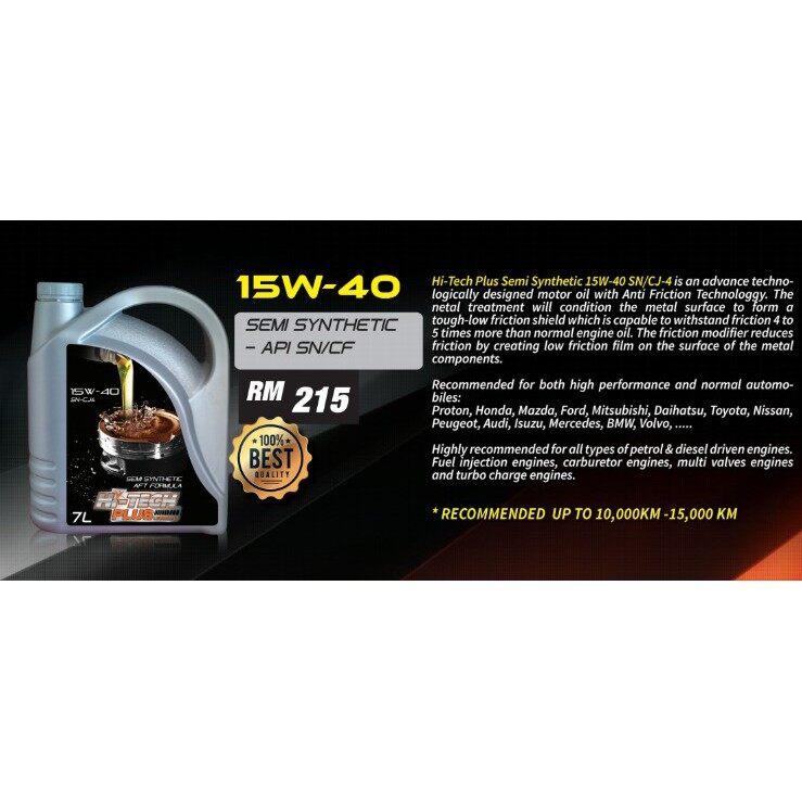 Hi-Tech Plus Lubricant Engine Oil Semi-Synthetic 15W-40 7Liter