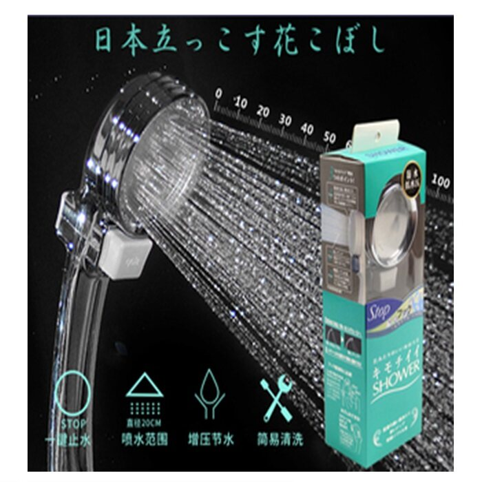 (Promo) Japan quality booster water saving water spray spout faucet shower head