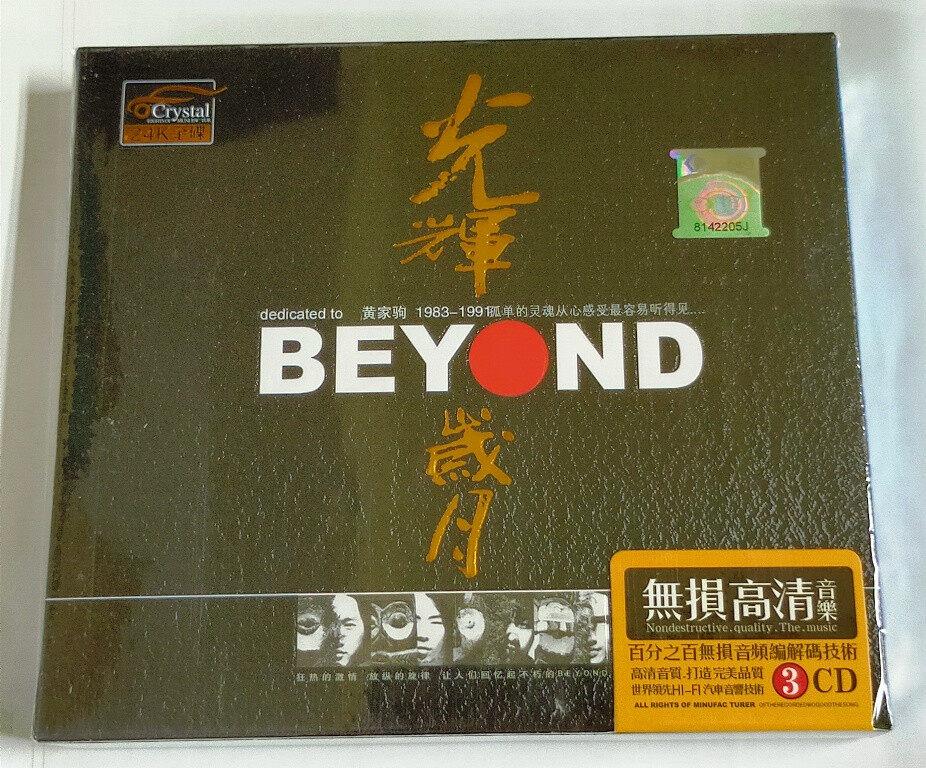 Beyond Hong Kong Rock Band - 光辉岁月 3CD 45 Greatest Hits 24K Gold Disc 金碟