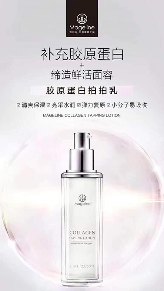 Mageline Collagen Tapping Lotion