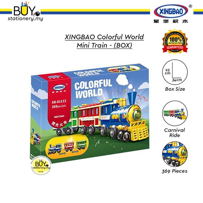 XINGBAO Colorful World Mini Train - (BOX)