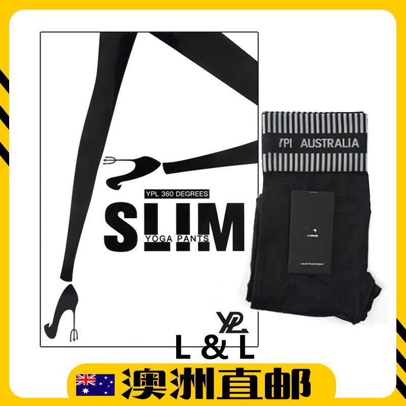 [Pre Order] Australia Import YPL 360 Degrees Yoga Pants Legging (Made in Australia)