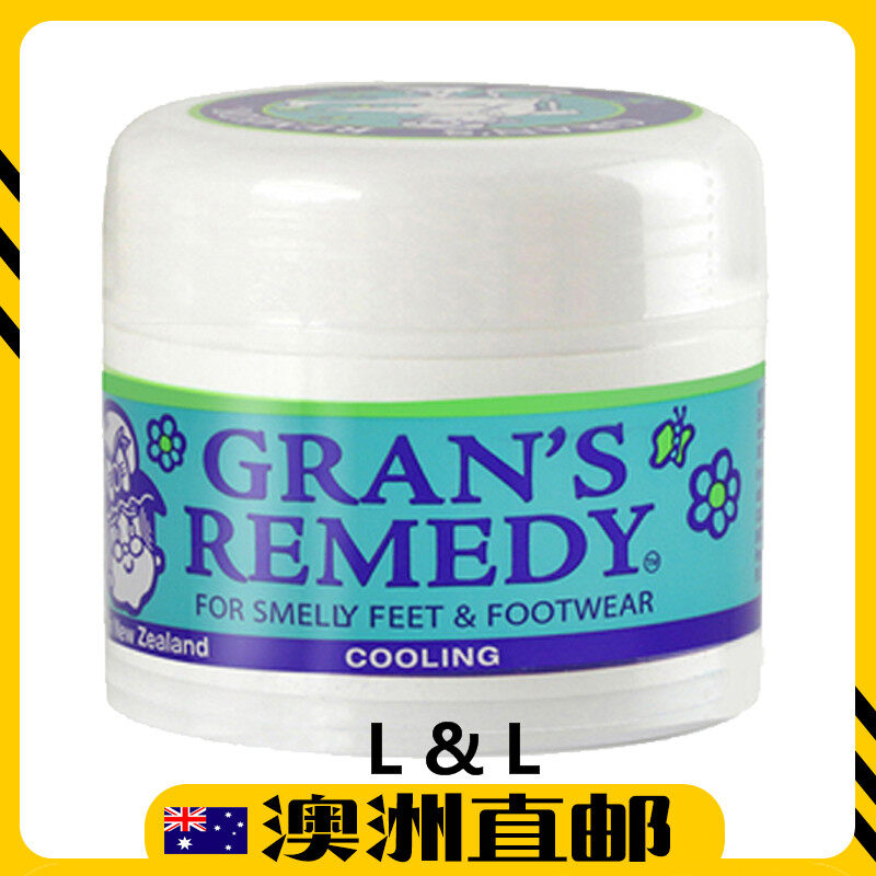 [Pre Order] Gran's Remedy Foot Powder 50g - Cooling Flavour (Made in Australia)