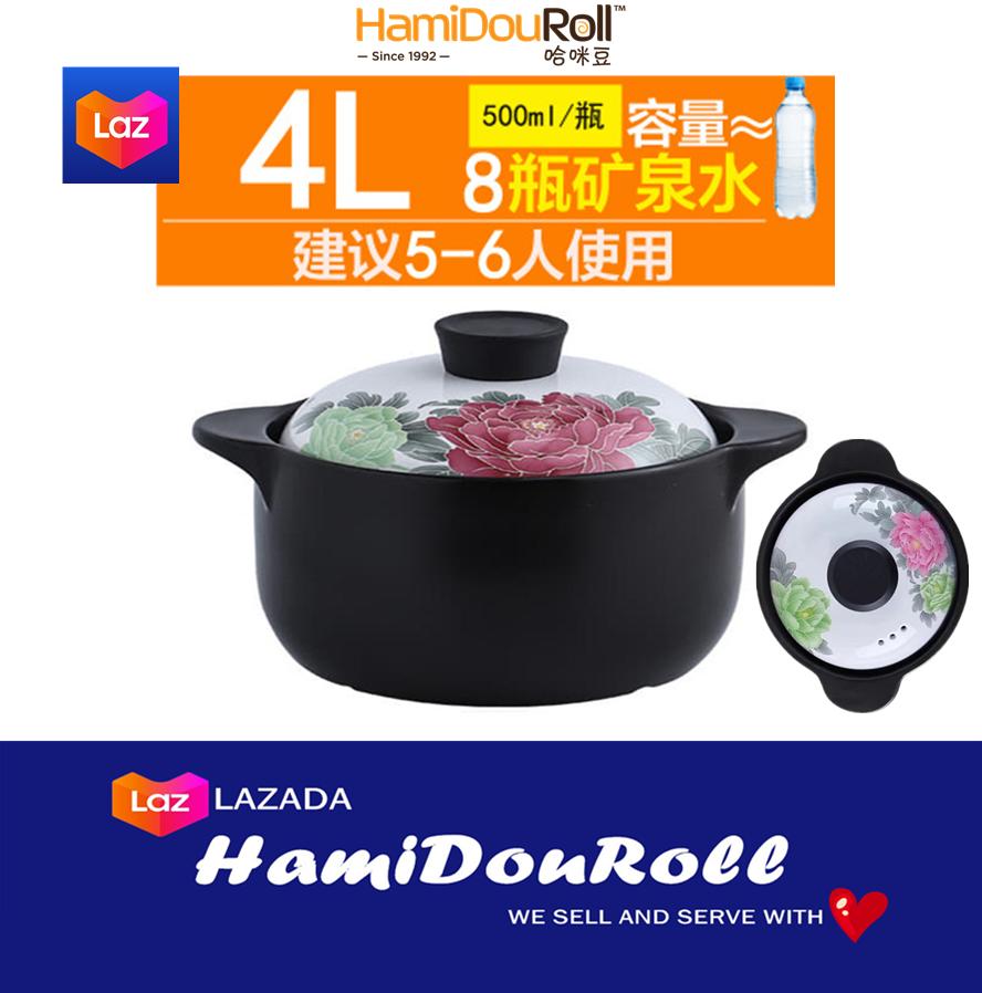 HamiDouRoll ??????????? (?? HIGH) 3000ML 100% Ceramic Sauce Pot (????????) HMD3234-3000GREENKITCHEN