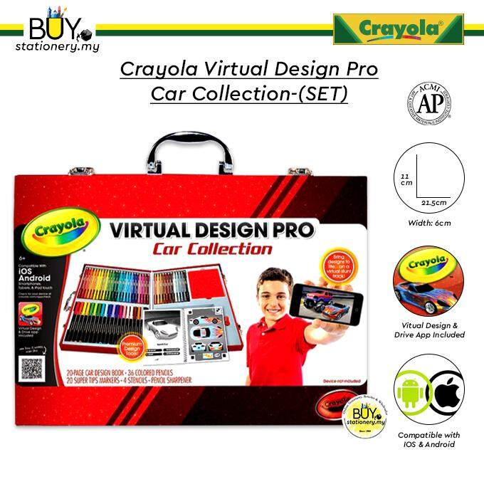 Crayola Virtual Design Pro Car Collection - Box