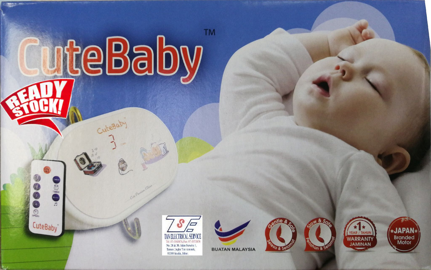CuteBaby Electronic baby Cradle with Remote Control Speed Control 1 Year Warranty