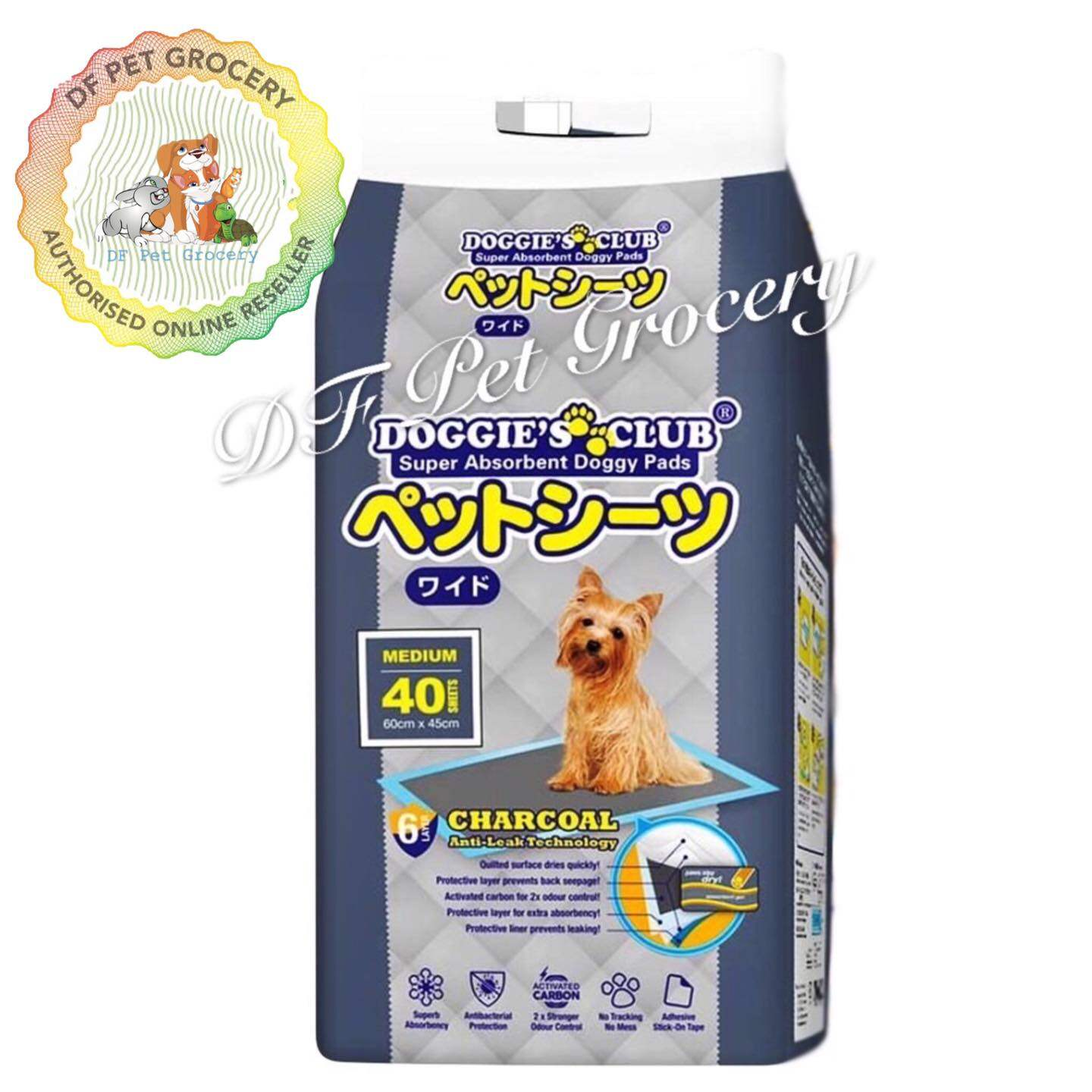 Doggies Club Charcoal Super Absorbent Doggy Pads-M 60cm x 45cm(40Sheets)
