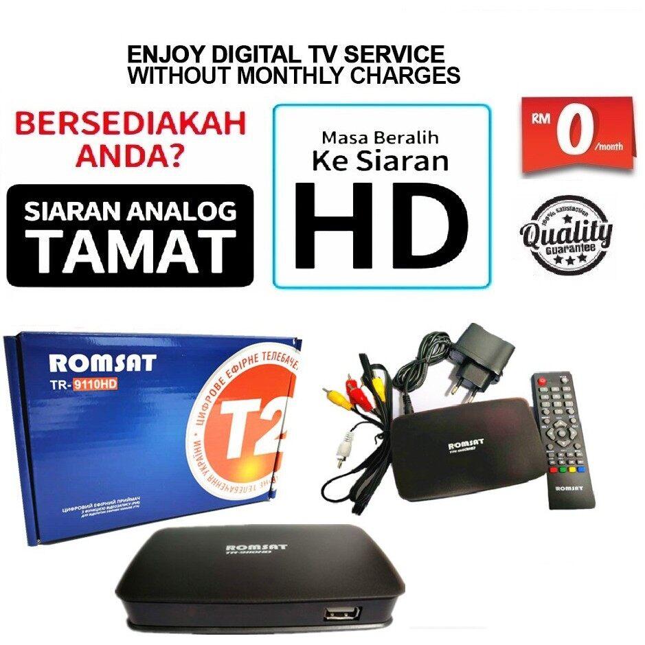 Romsat  Digital TV Receiver USB Media Player Decoder free AV Cable & HDMI