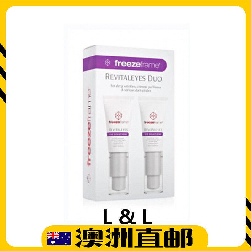 [Pre Order] Freezeframe Revitaleyes eye serum DUO 15ml*2 (From Australia)