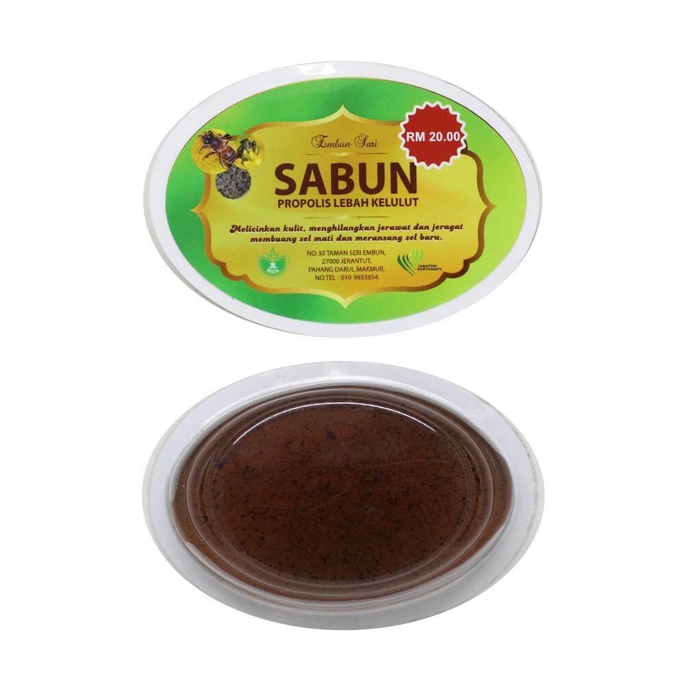 Embun Sari - Sabun Beebread - 50gm