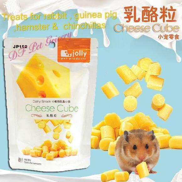 Jolly Cheese Cube 100g (Xtra Bite) Treats For Hamster & Small Animals jp152