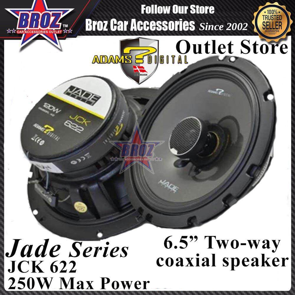 Adams Digital Jade Series JCK-622 6.5inch 2-Way Coaxial Speaker 200W Max Power