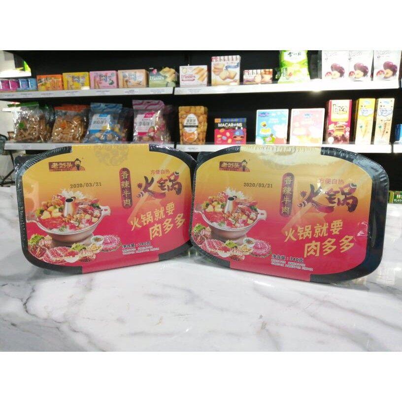 [Umart] 老刘头自热牛肉火锅 香辣 EXP 07/2021 LIULAOTOU SELF-HEATING BEEF HOT POT SPICY 290G EXP 07/2021