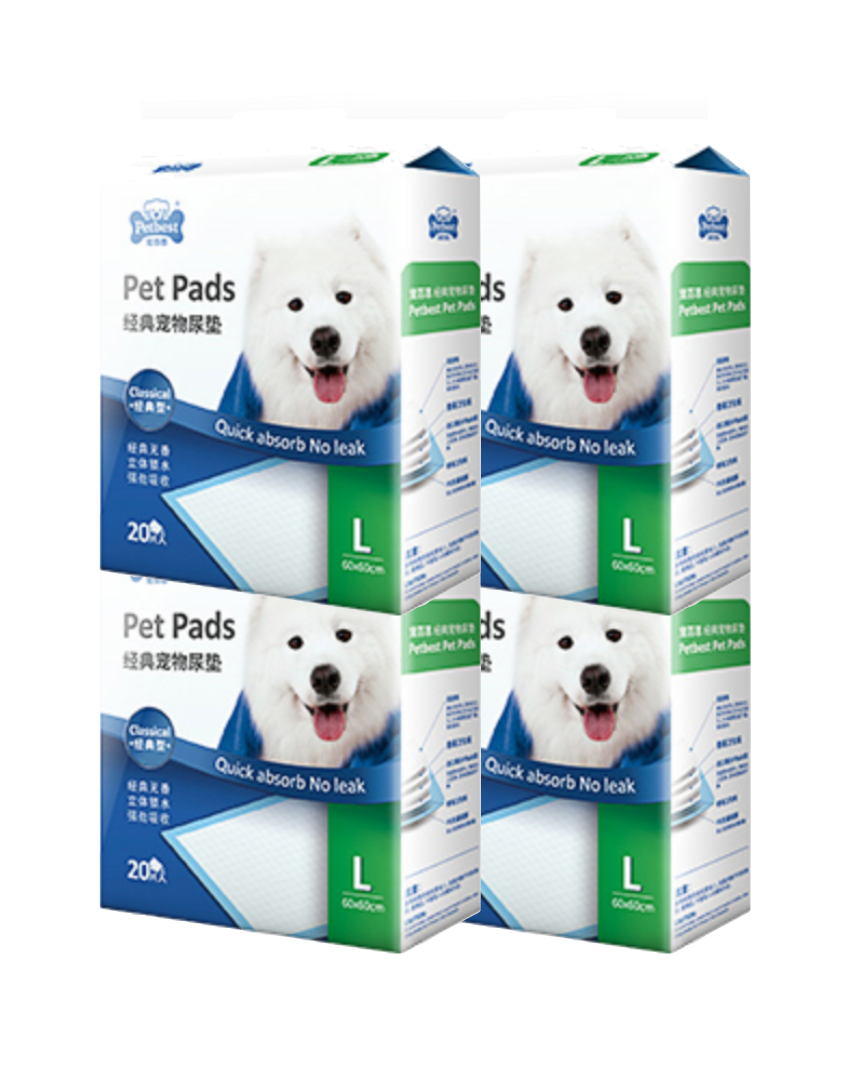 【4 PACKS COMBO!!! 4 FOR RM60】PETBEST【宠百思】Classic Pet Pads / Wee Wee Pads 经典款宠物尿垫 L Size (60 x 60cm) 20pcs