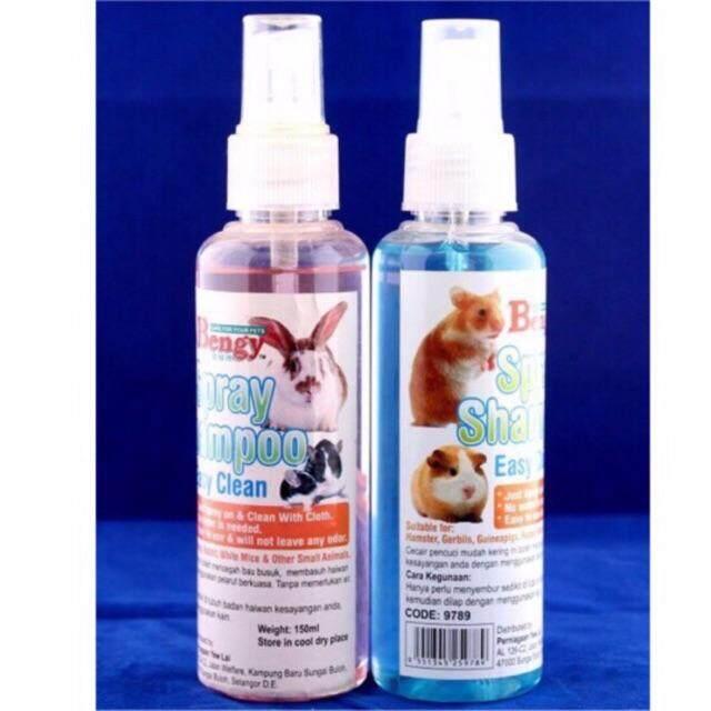 Bengy Small Animal Spray Shampoo 150ml 9789
