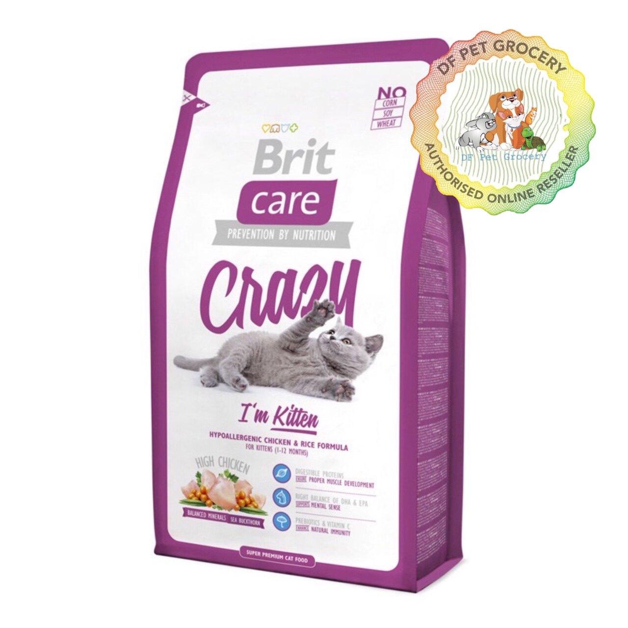Brit Care Kitten Cat Food 2KG