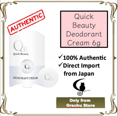 QB Quick Beauty Deodorant Cream 6g - Original from Japan (READY STOCK)
